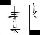 toshiya_001
